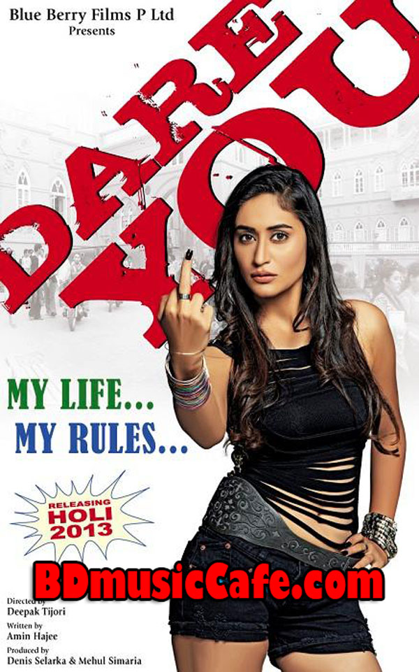 Hindi Dare You Movie Official Theatrical Trailer HD Download