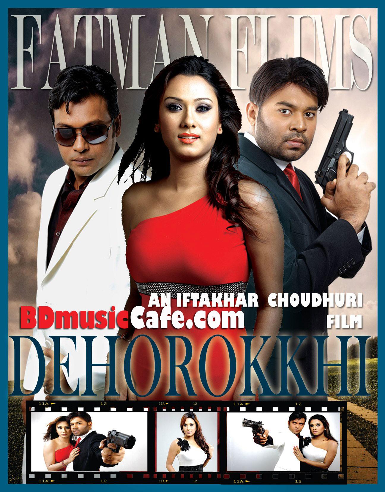 Dehorokkhi-Cd