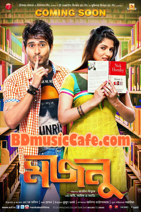 bd new movie song free