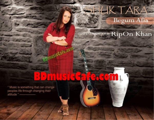 Singer Begum Afia's Shuk Tara Album