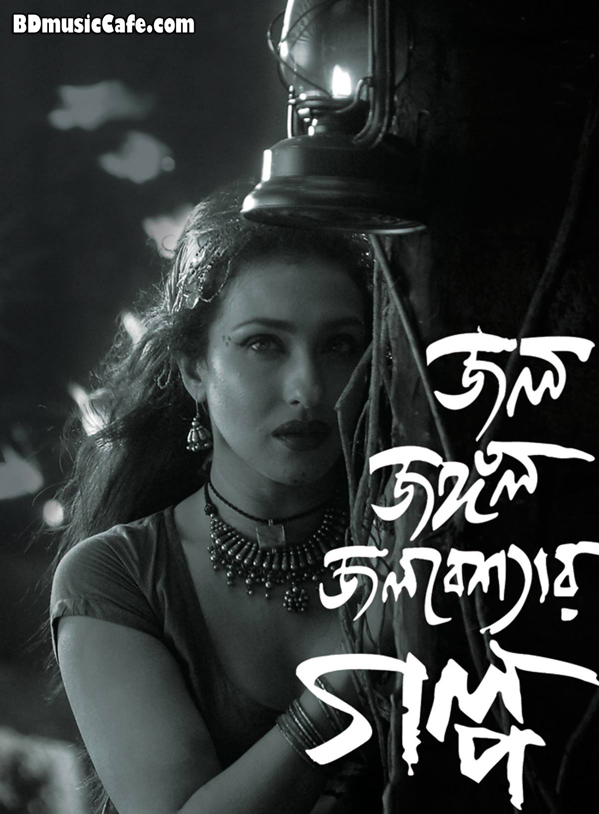 Kolkata Bengali Movie Taan Original Official CDRip Mp3 Songs Download ...