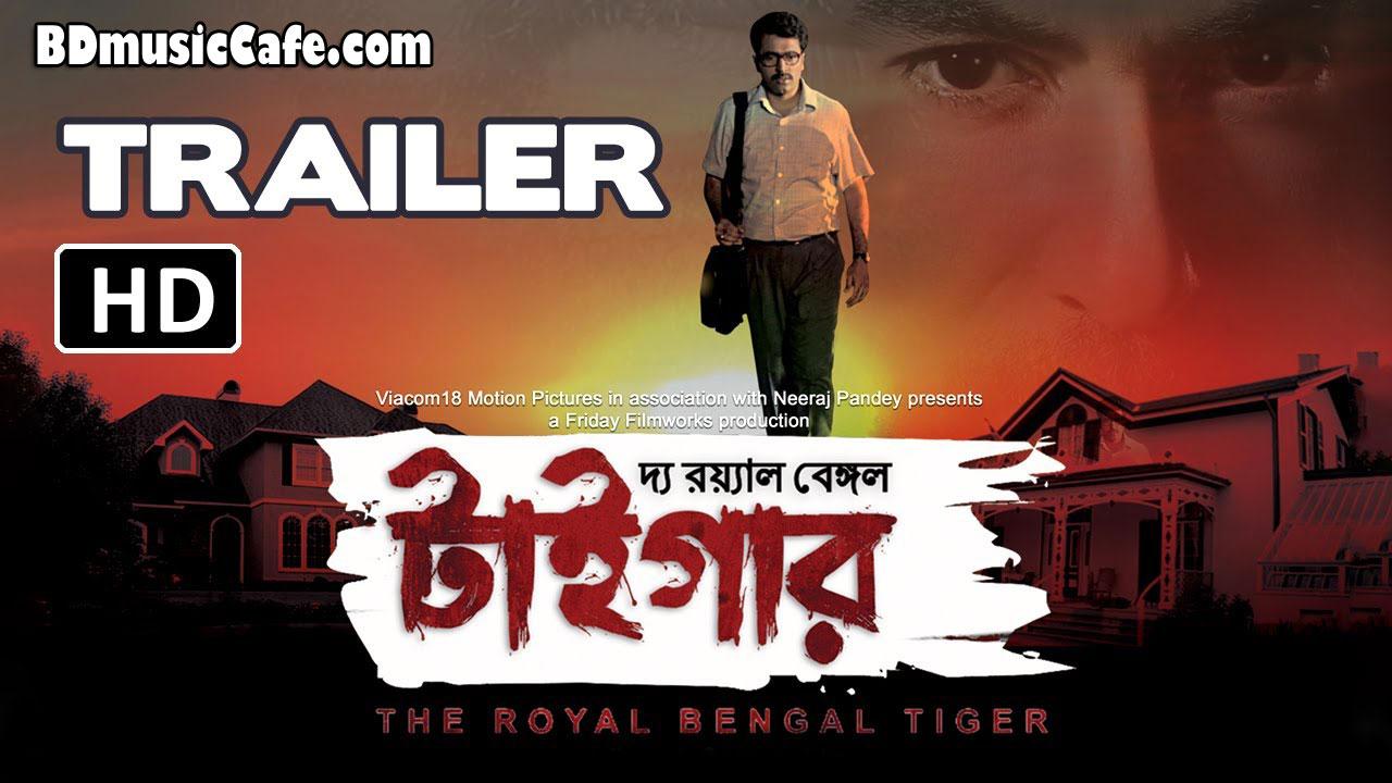 The Royal Bengal Tiger (film)