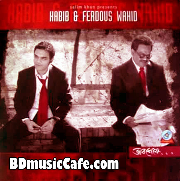 Bangla Duet Album Obosheshe by Habib Wahid and Ferdous Wahid Original ...