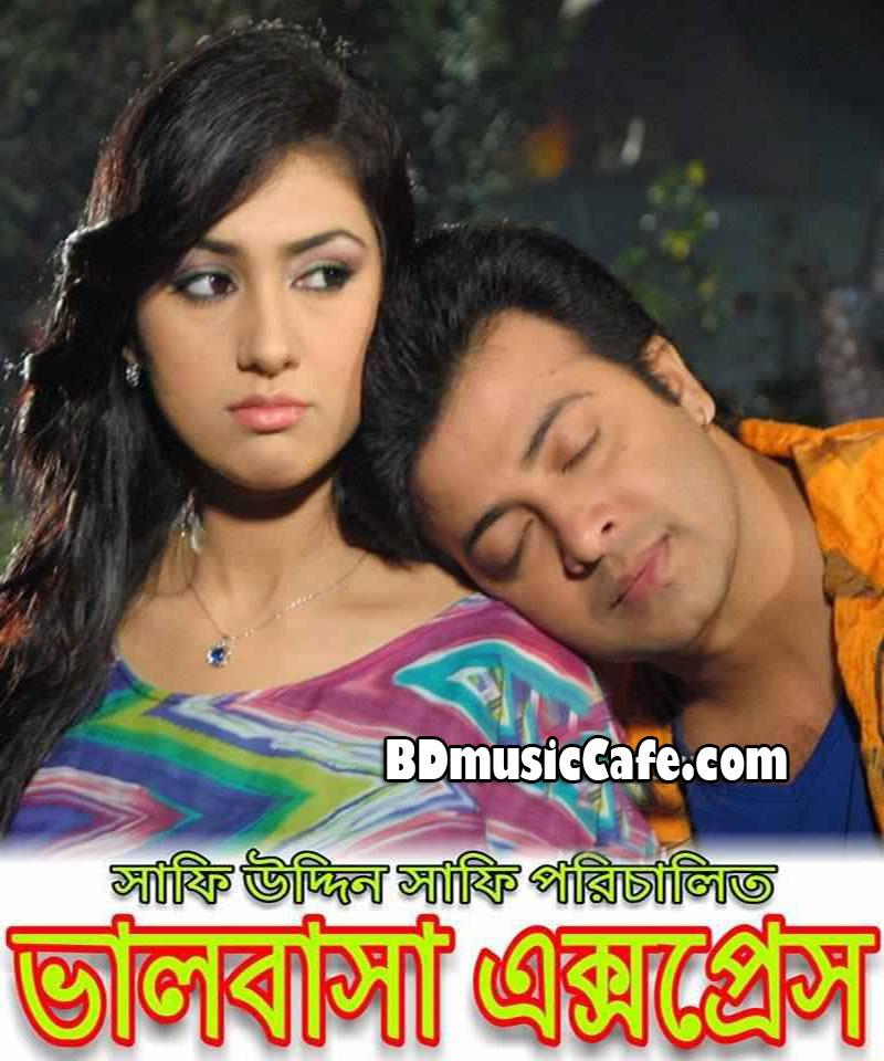 shakib khan image download