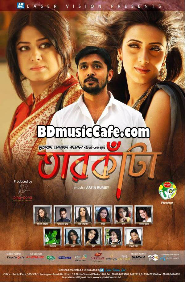 Tarkata Movie Mp3 Songs FT. Arfin Rumey Download | BD Music Cafe