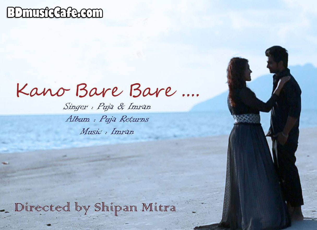 Keno bare bare by puja n imran