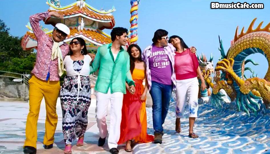 Bengali full movie bonku babu / Watch life on mars season 2