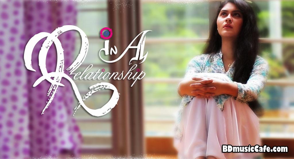 bangla natok 2014 open relationship