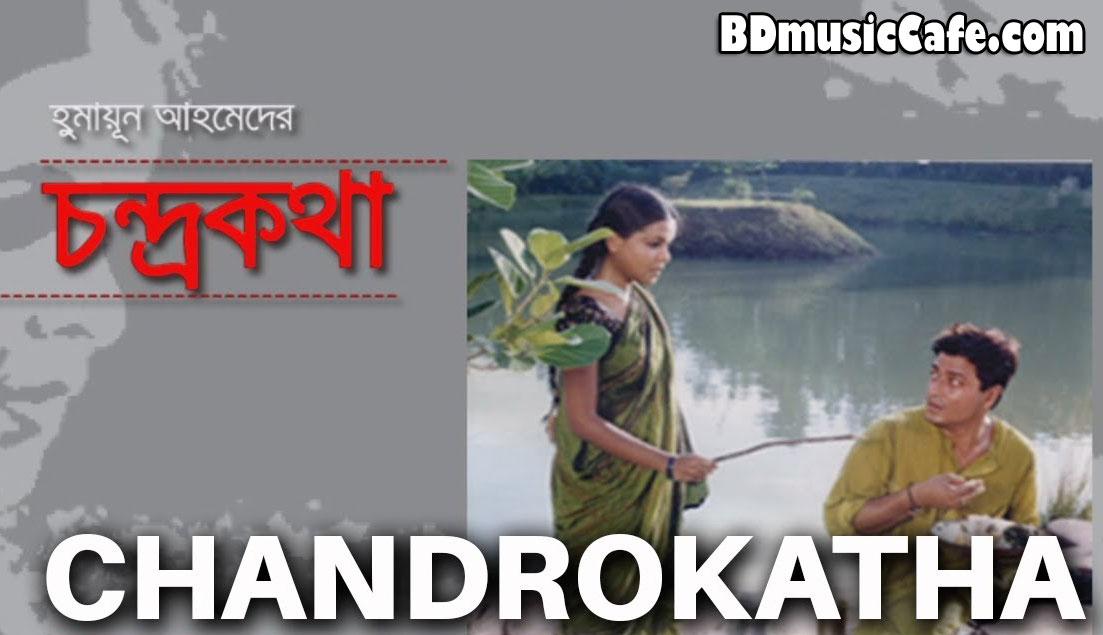 Chondro Kotha Full Movie HD Download, Chandrokatha Movie VCDRip 600MB ...