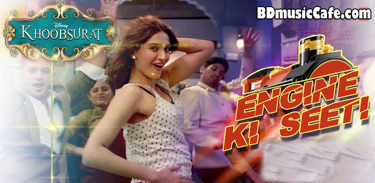 Engine ki seeti full song 2018 dodge reviews for 1234 get on the dance floor full song