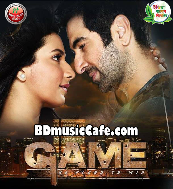 ... Game (2014) DVDrip Full Movie Download ft. Jeet | BD Music Cafe