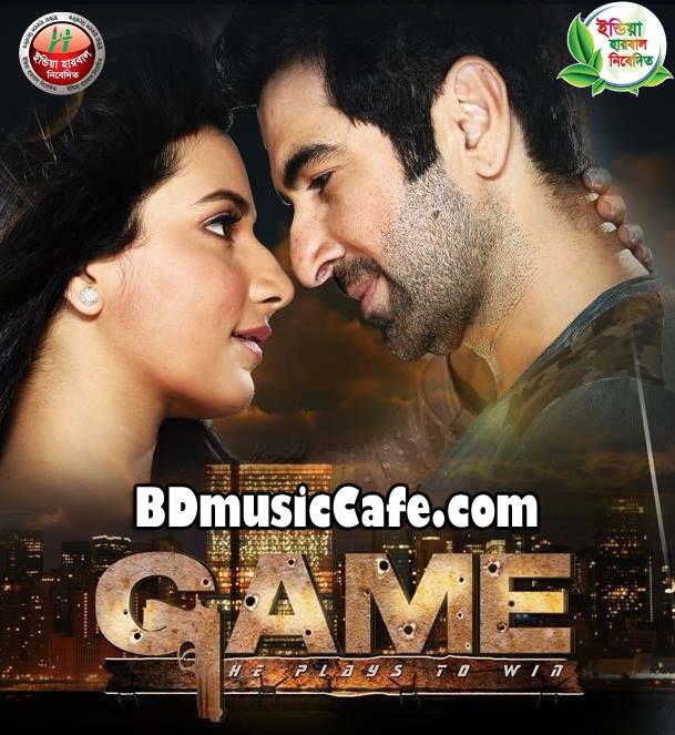 Bengali new movie download