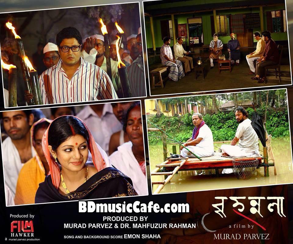 brihonnola bangla full movie by fredous saba download