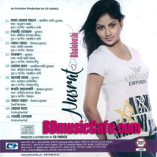 bhalobashi By nusrat Cd Cover back