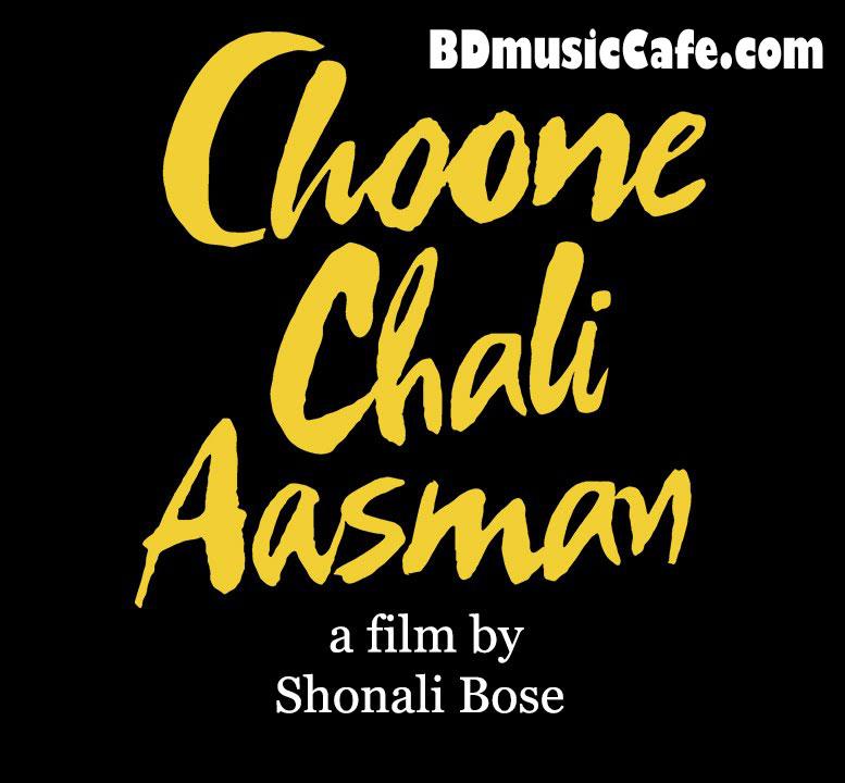 Aasman Full Movie