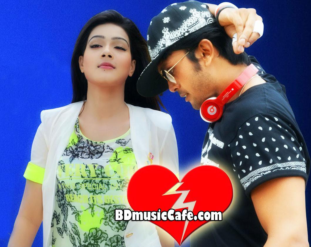 Bangla new songs 2018 bangla romantic video song bangla song.
