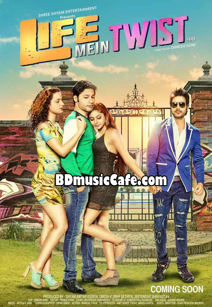 ... De-UGLY-Surveen-Chawla-Ronit-Roy-Free-Download-Audio-Mp3-Song-2016.jpg