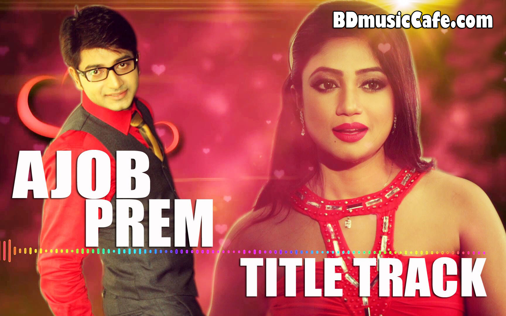 Ajob Prem Bangla Movie Title Song Full Mp3 Solo Download   BD Music ...