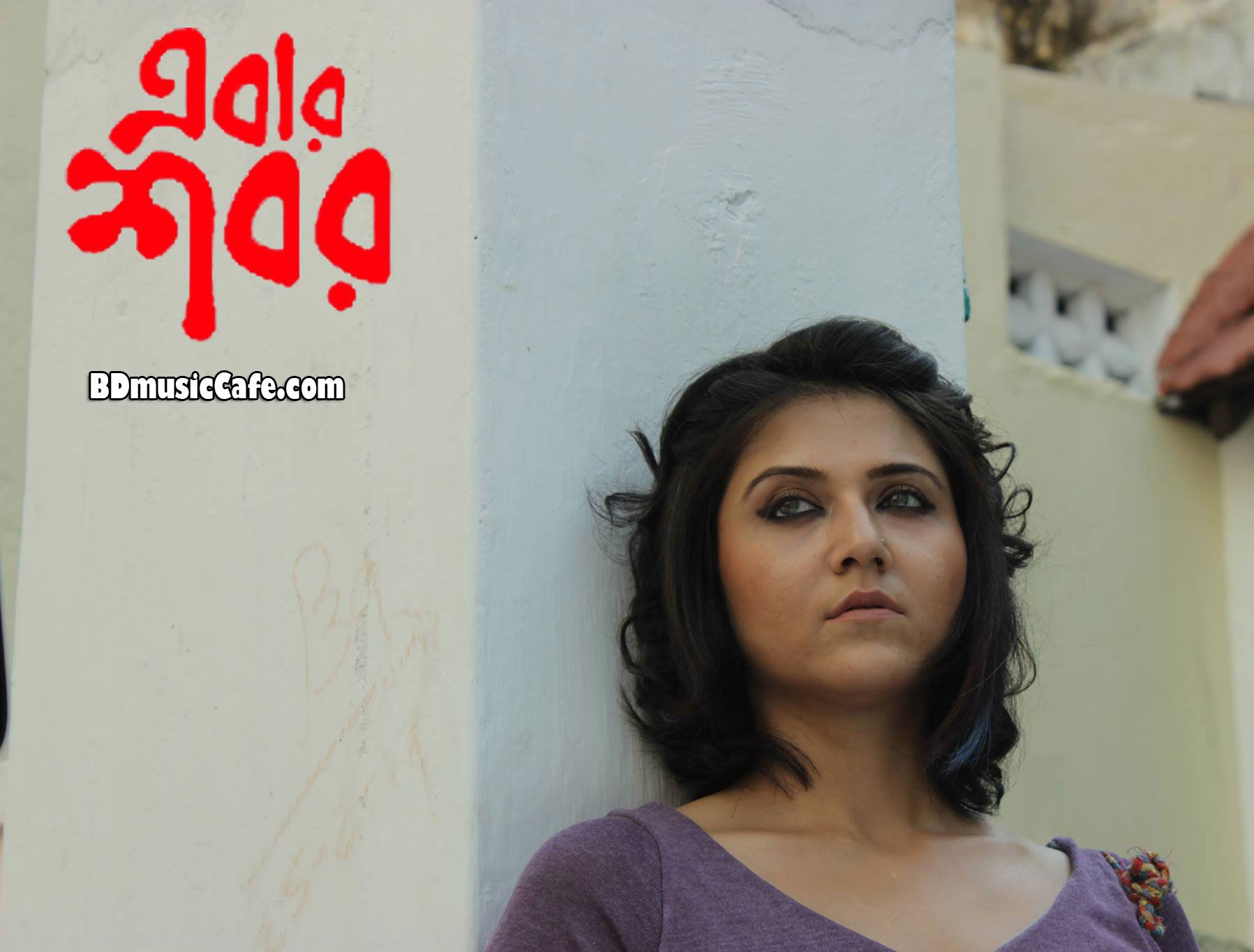 ... Shabor (2015) Bengali Movie ~ Full Mp3 Album Download | BD Music Cafe