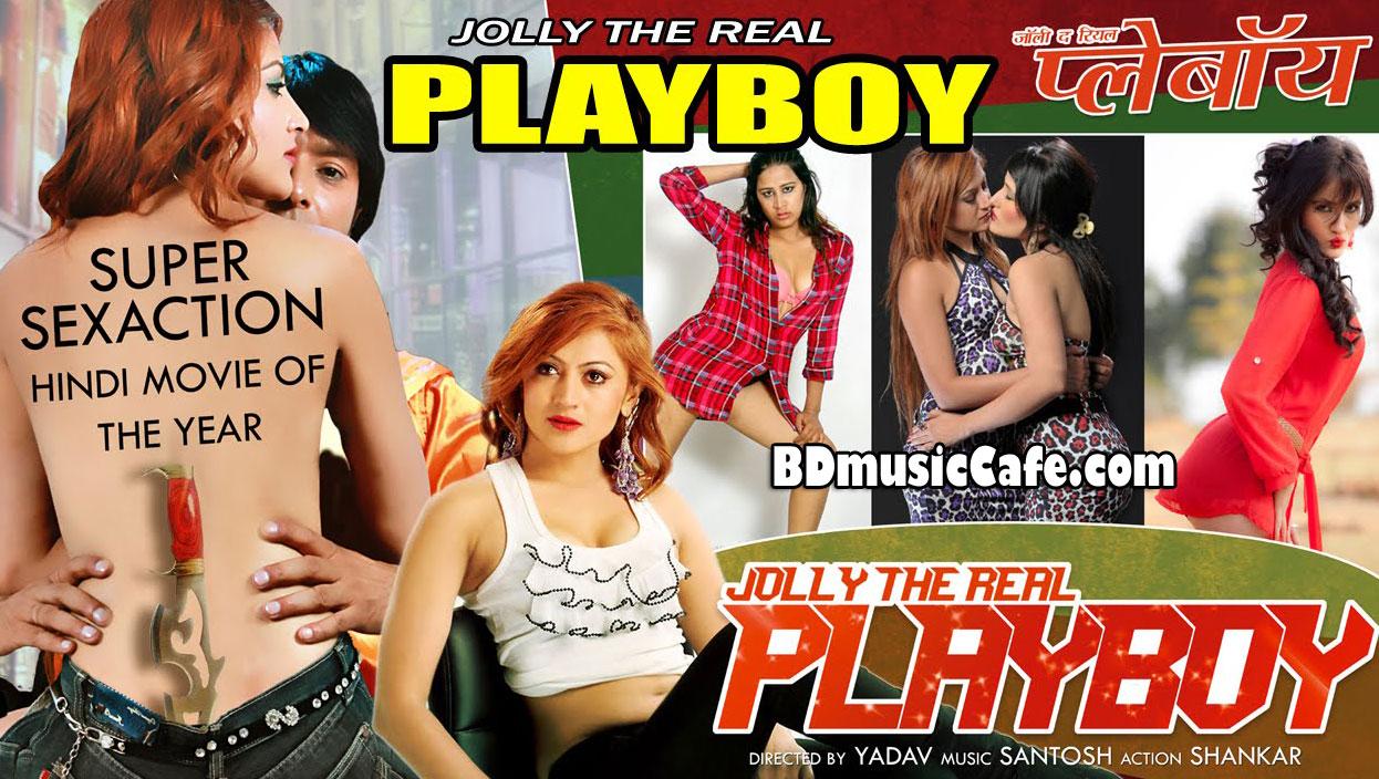 online playboy movie