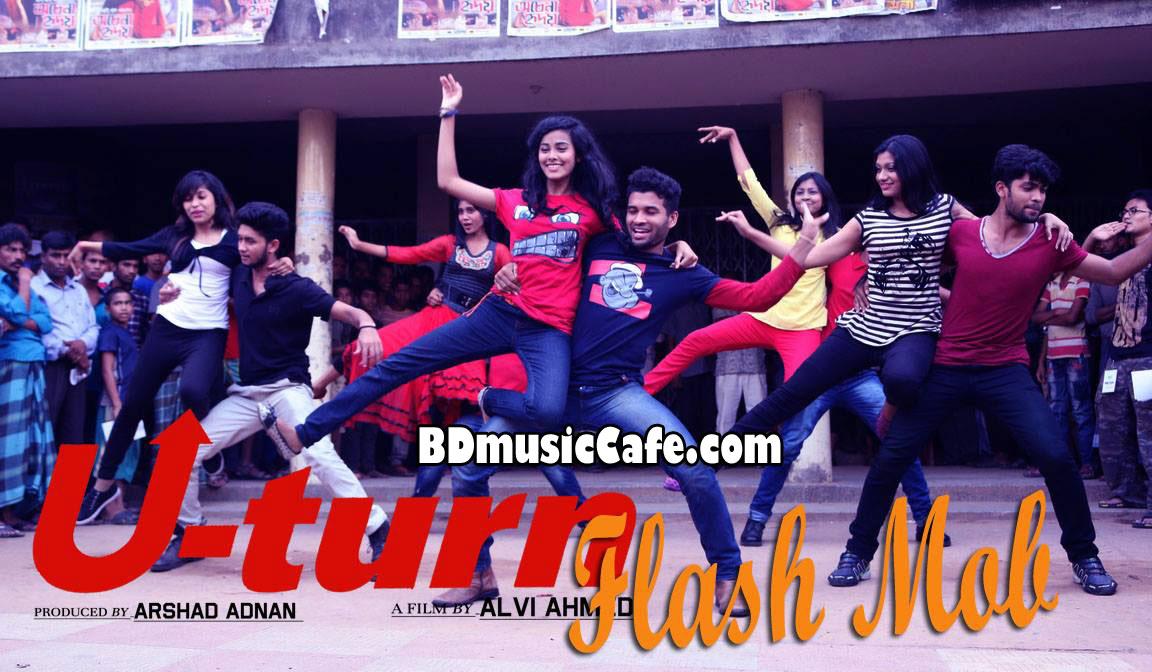 Movie Video Song Flash Mob, Flash Mob Full Video Song U Turn Movie ...