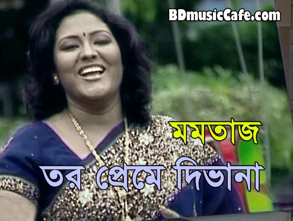 Nantu ghotok (30 bangla song collection) | momtaz – download and.