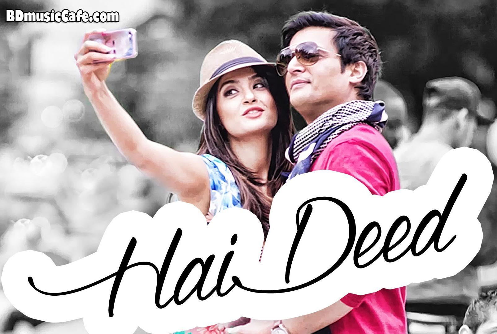 Downloading Hero Naam Yaad Rakhi Uhr