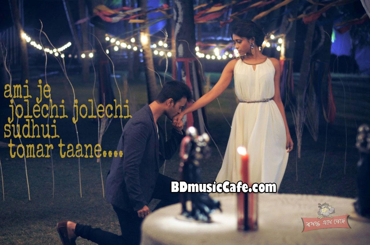 Basanta ese geche song mp3 free download