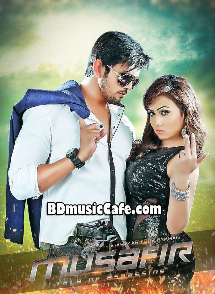 Bd song mp3 free download