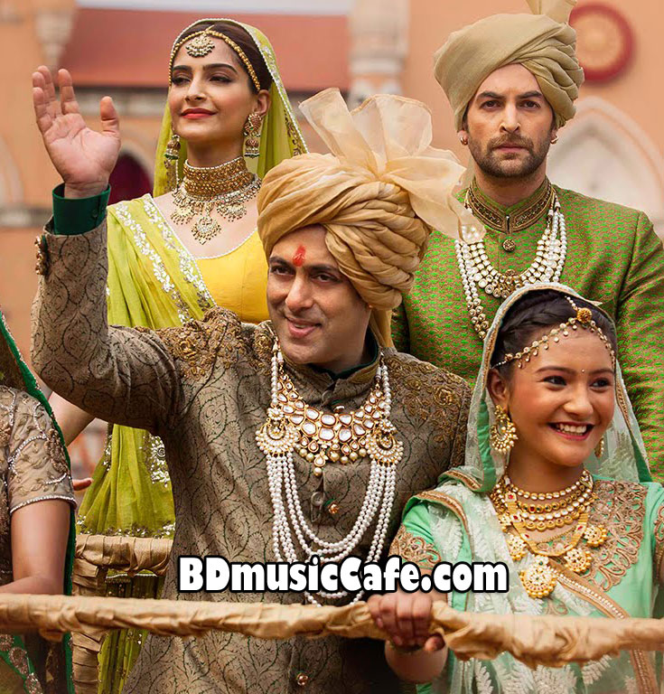 Prem Ratan Dhan Payo Mp3 Song Free Download Mr Jatt idea gallery