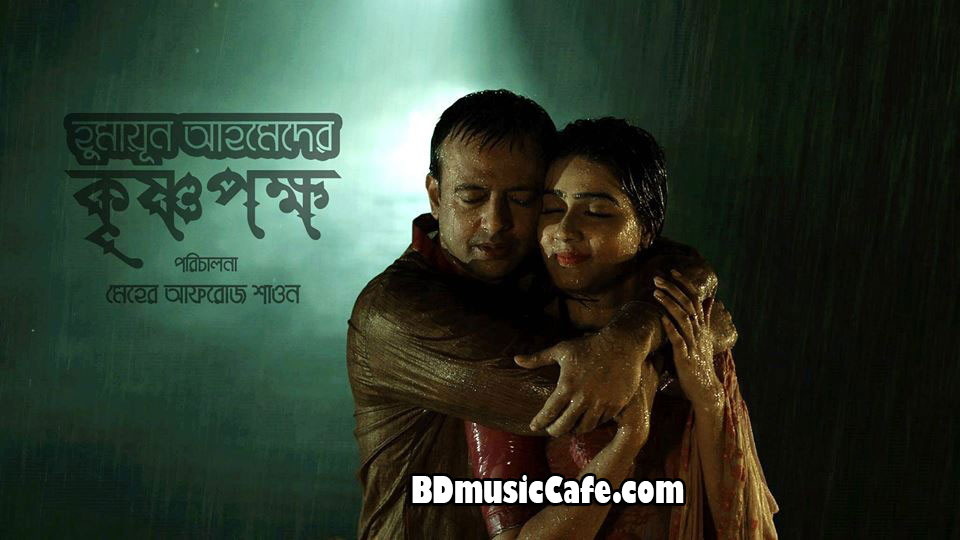 krishno-pokkho-2016-bangla-movie-poster.