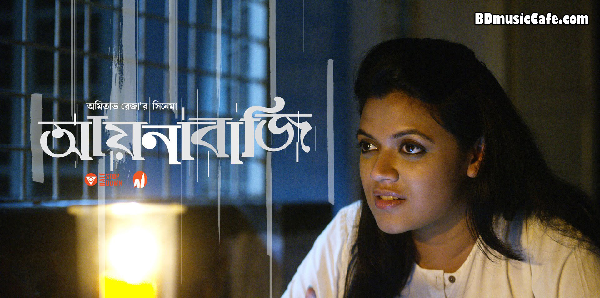 ... , Aynabaji Bangla Movie 2016 Teaser, Aynabaji Bangla Movie
