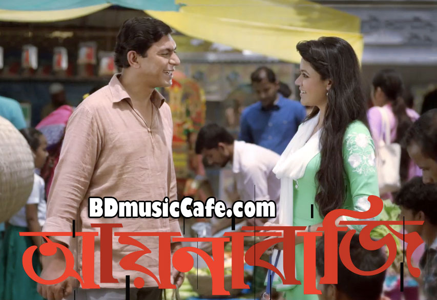 Sweetheart (2013) Kolkata Bengali Movie Songs Download | BD Music Cafe