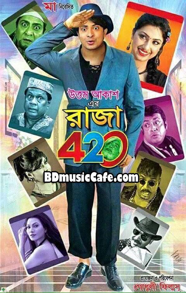 Shakib Khan Movie Mp3 Song Download idea gallery