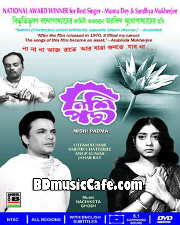 Nishi Padma Nishi Padma 1970 Bengali Full Movie Uttam Sabitri Download BD