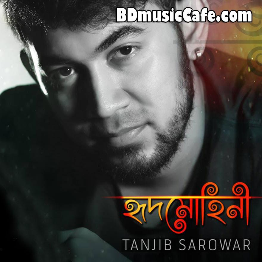 Hrid Mohini (2016) by Tanjib Sarowar Bangla Mp3 Album Download
